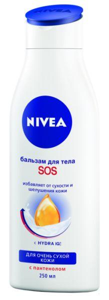 Молочко для тела восстанавливающее Garnier Интенсивный уход Питание (для оч