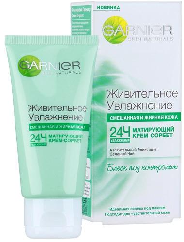 Увлажняющий крем для жирной комбинированной кожи отзывы