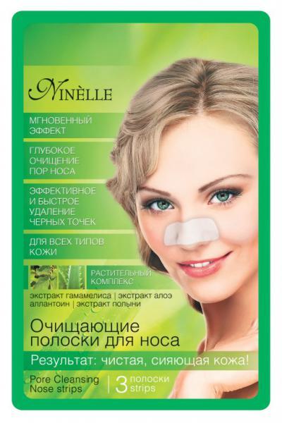 Ninelle Очищающие полоски для носа 3 шт.