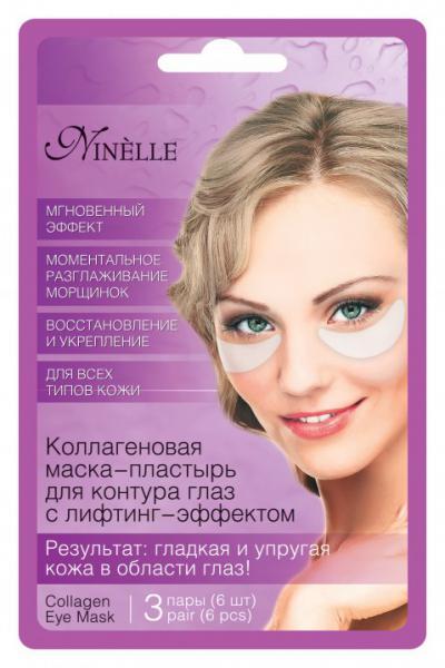Ninelle Коллагеновая маска-пластырь для контура глаз с лифтинг-эффектом 6 шт.