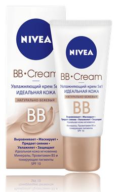 """Nivea Bb Cream Увлажняющий тональный крем 5-в-1 """"идеальная кожа"""" 50 мл. натурально-бежевый"""