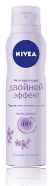 Nivea Двойной Эффект Violet Senses Дезодорант 150 мл.