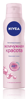 Nivea Жемчужная Красота Дезодорант 150 мл.