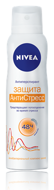 Nivea Защита Антистресс Дезодорант 150 мл.