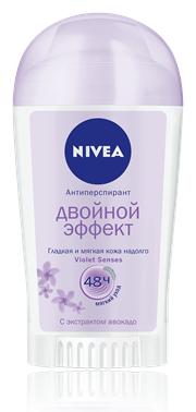 Nivea Двойной Эффект Violet Senses Дезодорант-стик 40 мл.