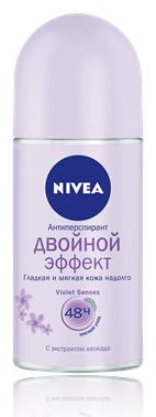 Nivea Двойной Эффект Violet Senses Дезодорант-роликовый 50 мл.
