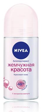 Nivea Жемчужная Красота Дезодорант-роликовый 50 мл.