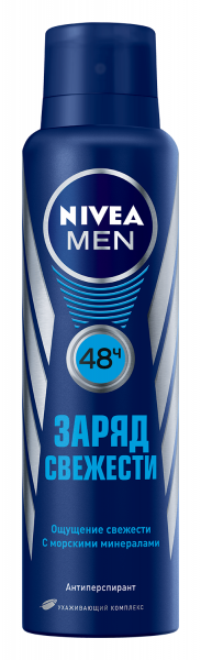 Nivea Men Заряд Свежести Дезодорант 150 мл.