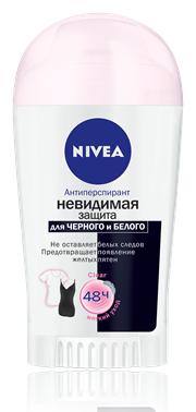 Nivea Невидимая Защита Для Черного И Белого (clear) Дезодорант-стик 40 мл.
