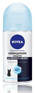 Nivea Невидимая Защита Для Черного И Белого (pure) Дезодорант-роликовый 50 мл.