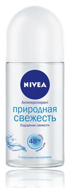 Nivea Природная Свежесть Дезодорант-роликовый 50 мл.