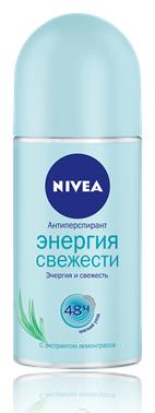 Nivea Энергия Свежести Дезодорант-роликовый 50 мл.