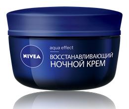 Nivea Aqua Effect Восстанавливающий ночной крем для нормальной кожи 50 мл.