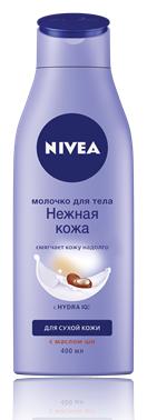 """Nivea Нежная Кожа Молочко для тела с маслом """"ши"""" (для сухой кожи) 250 мл."""