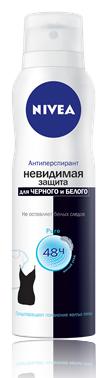 Nivea Невидимая Защита Для Черного И Белого (pure) Дезодорант 150 мл.
