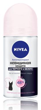 Nivea Невидимая Защита Для Черного И Белого (clear) Дезодорант-роликовый 50 мл.
