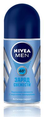 Nivea Men Заряд Свежести Дезодорант-роликовый 50 мл.