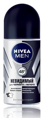 Nivea Men Невидимый Для Черного И Белого Дезодорант-роликовый 50 мл.