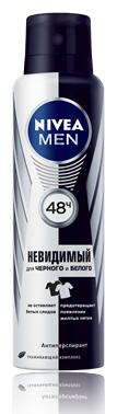 Nivea Men Невидимый Для Черного И Белого Дезодорант 150 мл.
