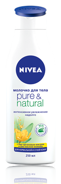 Nivea Pure & Natural Молочко для тела 250 мл.
