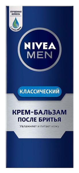 Nivea Men Классический Крем-бальзам после бритья увлажняющий 75 мл.