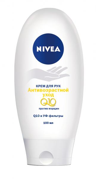 Nivea Q10 Plus Крем для рук антивозрастной 100 мл.