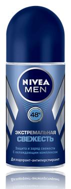 Nivea Men Экстремальная Свежесть Дезодорант-роликовый 50 мл.