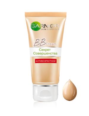 Garnier Bb Cream Секрет Совершенства Крем 5в1 антивозрастной 50 мл. натурально-бежевый