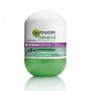 Garnier Mineral Активный Контроль Дезодорант-роликовый 50 мл.