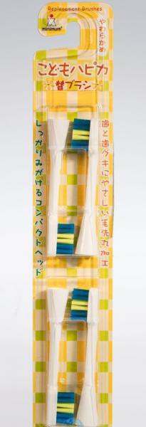 Hapica Kids Сменные насадки для детской звуковой зубной щетки от 3 - 10 лет 4 шт.