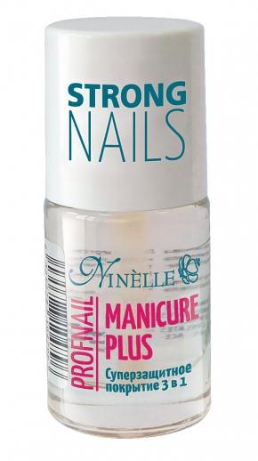 Ninelle Manicure Plus Суперзащитное покрытие 3 в 1