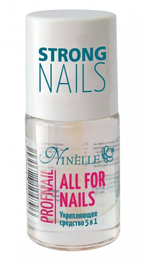 Ninelle All For Nails Укрепляющее средство 5 в 1