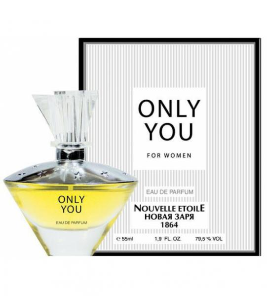 ����� ���� woman ������ �� ��������� ���� 55 ��. (only You)
