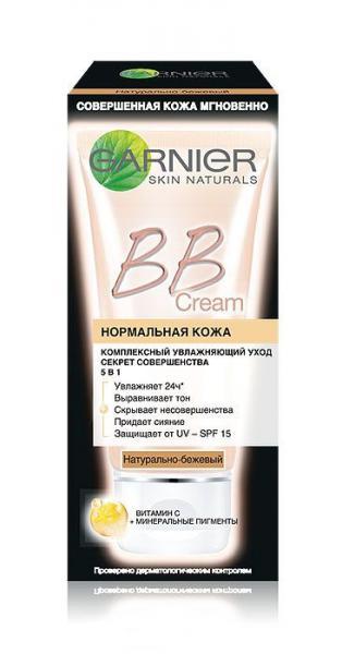 Garnier Bb Cream Секрет Совершенства Крем для нормальной кожи 50 мл. натурально-бежевый