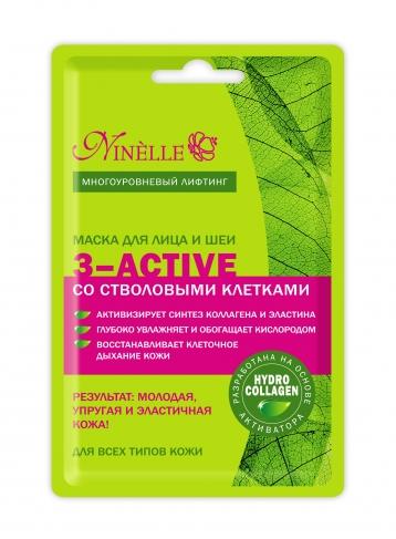 Ninelle Маска для лица и шеи 3-active со стволовыми клетками