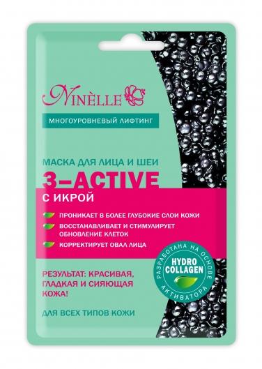 Ninelle Маска для лица и шеи 3-active с икрой