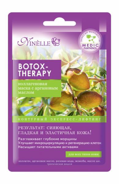 Ninelle Botox-therapy Коллагеновая маска с аргановым маслом