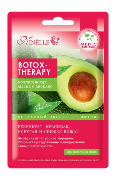 Ninelle Botox-therapy Коллагеновая маска с авокадо