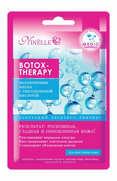 Ninelle Botox-therapy Коллагеновая маска с с гиалуроновой кислотой