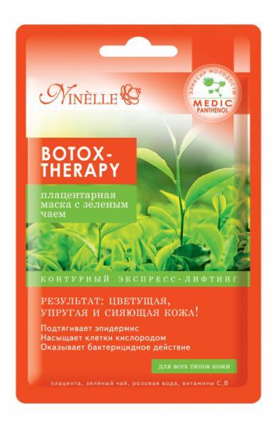 Ninelle Botox-therapy Плацентарная маска с зеленым чаем