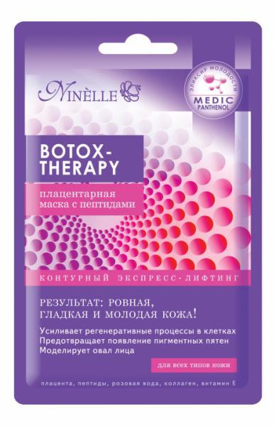 Ninelle Botox-therapy Плацентарная маска с пептидами