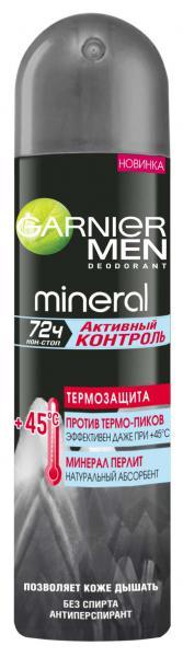 Garnier Men Mineral Термозащита Активный Контроль Дезодорант 150 мл.