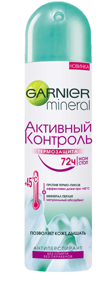 Garnier Mineral Термозащита Активный Контроль Дезодорант 150 мл.