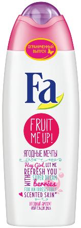 Fa Fruit Me Up! Крем-гель для душа ягодные мечты 250 мл.