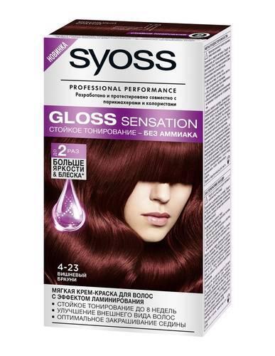 Мягкая крем-краска, оттенок фиолетовый, 100 мл (Hair Company Professional)