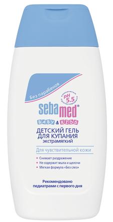 Sebamed Baby & Kids Детский гель для купания экстрамягкий 200 мл.
