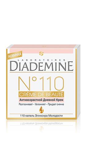 Diademine №110 Creme De Beaute Крем антивозрастной дневной 50 мл.