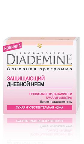 Diademine Основная Программа Крем защищающий дневной для сухой и чувствительной кожи 50 мл.