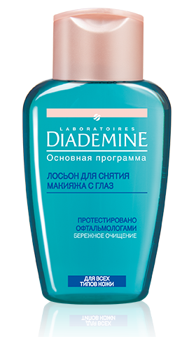 Diademine Основная Программа Лосьон для снятия макияжа с глаз 125 мл.