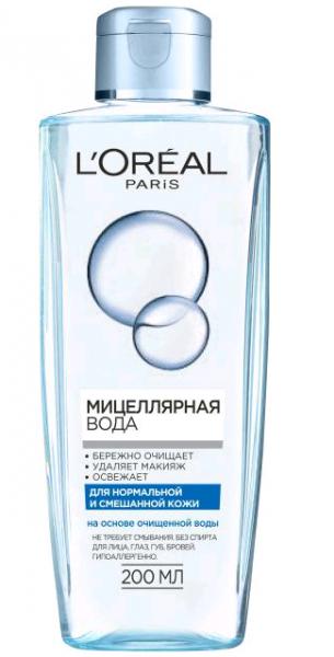 Loreal Абсолютная Нежность Мицеллярная вода для нормальной и смешанной кожи 200 мл.